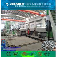 Buy cheap plastic recycling and granulation line/two stage extruder machine plastic from wholesalers