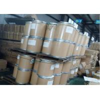 Buy cheap Hydroxylamine Hydrochloride 99% Min CAS 5470-11-1 White Crystal Use for Medical from wholesalers