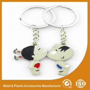 China Boy Girl Lover Custom Metal Keychains Engraved Metal Keyrings wholesale