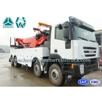 China LHD Multi - Way Valve 50 Tons Wrecker Tow Truck To Remove Obstacles wholesale