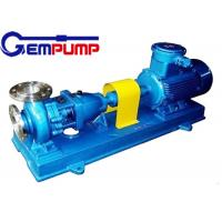 China IH Horizontal Chemical Centrifugal Pump / Cantilever centrifugal pump wholesale