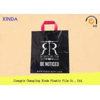 Quality Low MOQ die cut handle bags excellent printing quality short delivery time for sale