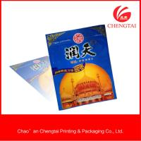 Buy cheap Noshes / candy three side seal bag , Food Grade sealed packaging bags from wholesalers