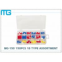 China MG - 150 Customized Wire Connector Kit 18 Types Terminals / Disconnects With PO Box wholesale