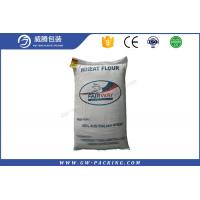 China Laminated Woven Salt / Atta Packing Bags , Food Grade Plastic Bags For Flour Packaging wholesale