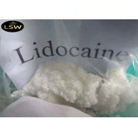 China USP Local Anesthetic Drugs Lidocaine White Powder wholesale