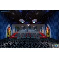 China Decoration 5D Movie Theater With Customized Movies For Theme Park wholesale