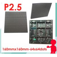 China High Brightness P2.5 SMD LED Display Hire Led Advertising Board wholesale
