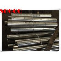 China UNS N06617 Inconel Alloy Inconel 617 2.4663 For Heat Exchanger Tubes wholesale