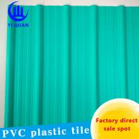 Buy cheap Flame Retardant Anti Corrision PVC Roof Tiles / Coloured Corrugated Plastic from wholesalers