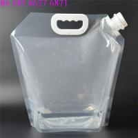 China Outdoor Sports Plastic Pouches Packaging , 3 Gallons Folding Water Storage Bag wholesale