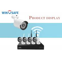 China Motion Detection 960P Wireless IP Camera System 4CH Wifi NVR Kit With 2Pcs Antenna wholesale