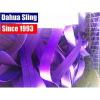 China Commercial 1 Inch Polyester Webbing Roll , Custom Webbing Straps For Lifting Sling wholesale