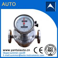 China Oval gear flow meter used for palm oil with low cost wholesale