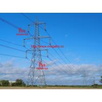 China 500KV DC tangent tower with single earth wire,500kv lattice tower,power supply wholesale