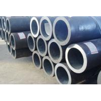 China Petroleum Pipeline Carbon Seamless API 5L Line Pipe PSL2 1/4 - 48 OD wholesale