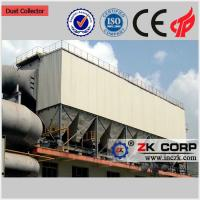 China Pulse Jet Dust Collector / Industrial Cyclone Dust Collectors on sale
