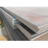 Buy cheap MS plate SS400 hot rolled plate steel Thk 6 - 120 mm  width 1500 - 2500 mm from wholesalers