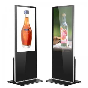 China 6.5MS 43'' Advertising Digital Display Board For Advertising1209.6*680.4MM wholesale