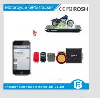China Hidden GPS Tracker For Motorcycle/ Mini Motorcycle GPS Tracker wholesale