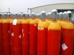 China Ethylene gas C2H4 wholesale