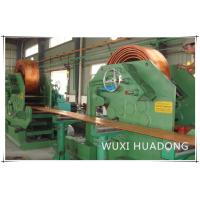 China Plant Factory Horizontal Continuous Casting Machine For Copper Strip Making on sale
