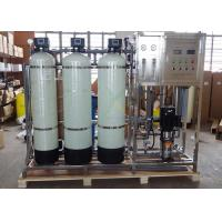 China 1000L/H Ion Exchange Water Softening Industrial Water For Boiler / Cooling Tower wholesale