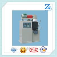 China Automatic lab mixing material mixer wholesale