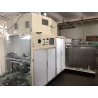 China GM-088WL Instant Noodle Packaging Machine Automatically counting stacker on sale