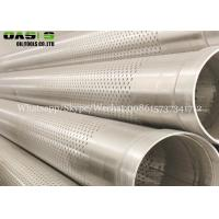 Buy cheap Hot sale manufacture API standard perforated pipes for drainage from wholesalers
