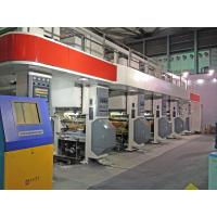 Arc System Computer Control High Speed Rotogravure Printing Machine Max Printing Speed Of 200 M/Min