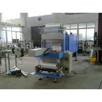 China Tea / Nutrition / Milk Automatic Packing Machine With Auger Feeder Conputer Control wholesale
