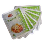 China Food Vacuum Sealed Plastic Storage Packing Bags , Heat Seal wholesale