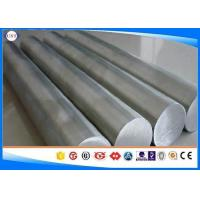China Modified Alloy Steel Round Hot Rolled Steel Bar AISI 4145H Black surface wholesale