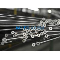 China ASTM B167 Alloy 600 / UNS N06600 Nickel Alloy Tube For High Temperature wholesale