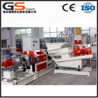 China PP TPE EVA Thermoset plastics Equipment on sale