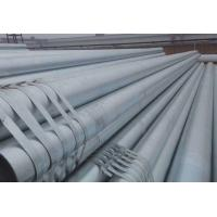 China Hot Dipped Seamless Galvanized Steel Pipe Diameter 27 - 219mm Grade 1020 1045 on sale