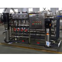 China Glass Bottle RO Water Treatment Systems wholesale