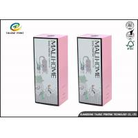 China Luxury Fancy Custom Cosmetics Packaging Box,Packing Box,Paper Packaging wholesale