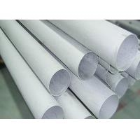 China Annealed Surface 430 Stainless Steel Pipe Selectable Shapes With Beveled Ends on sale