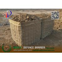 China HESCO Bastion Barrier MIL2 Unit | 610mm high with beige color geotextile cloth on sale