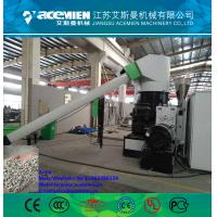 China Single screw plastic recycling pelletizing making machine for scrap film and bags wholesale