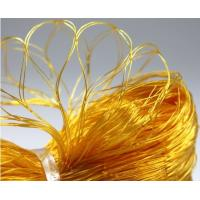 China 210d/3R Knotted Multifilament Nylon Fishing Net 3mm Mesh Size Yellow Color on sale