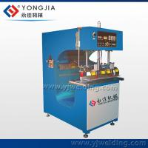 China High Frequency welding Machine price,PVC Tarpaulin Plastic Welding Machine on sale