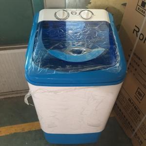 China Commercial Portable Single Tub Washing Machine , Small Family Baby Base Camp Mini Washer wholesale