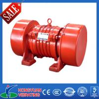 China New arrival asynchronous vibrating three phase electric motor on sale