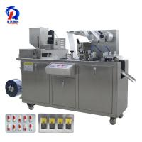 China Thermoforming Aluminum Pill Blister Packing Machine / Perfume Cheese Blister Packaging Equipment on sale