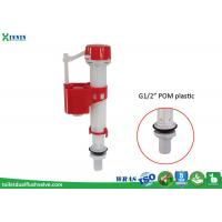 China Bottom Entry Toilet Tank Fill Valve , Easy To Adjust Working Water Level wholesale