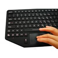 China Enclosed 88-key USB military keyboard with integrated touchpad, military level keyboard wholesale