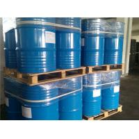 China Envelopment Materials Epoxy Resin Catalyst MTHPA Electronic Grade Low Solidifying Point wholesale